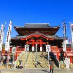 【愛知】日本三大観音の一つ「大須観音」の御朱印帳と御朱印