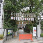 【広島】独特の書体が味わい深い「空鞘稲生神社」の御朱印