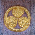 【広島】広島城の鬼門に鎮座する「広島東照宮」の御朱印