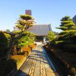 【愛知】津島神社筆頭社家の菩提寺「興禅寺」の御朱印