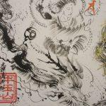 【愛知】見開き3面に描かれた「龍」が天を翔る!「観音寺」の御影御朱印③