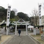【広島】カープ帽のワンポイントが可愛らしい「比治山神社」の御朱印