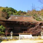 【滋賀】日本で最初に養蚕技術を広めた「桑実寺」の御朱印