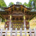 【和歌山】高野山巡礼③:高野山唯一の東照宮「徳川家霊台」と「南院」の御朱印
