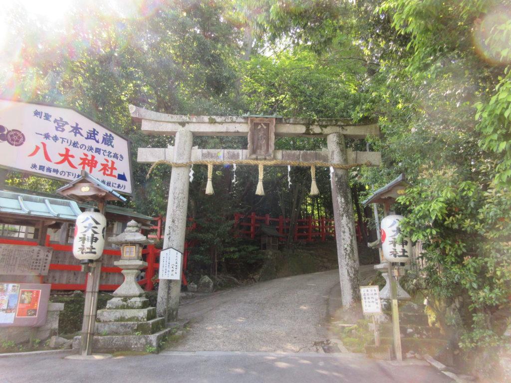 宮本 武蔵 像 京都