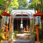 【京都】比叡山・千日回峰行「赤山苦行」の拠点!「赤山禅院」の御朱印
