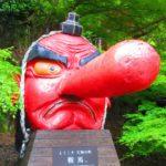 【京都】宇宙のエネルギーを体感するパワースポット!「鞍馬寺」の御朱印