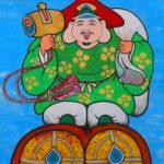 【大阪】種銭で金運アップ♪「大国主神社」の御朱印