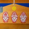 【大阪】日本最初の庚申尊出現の地「四天王寺庚申堂」の御朱印