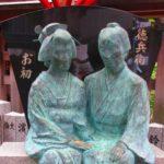 【大阪】恋人の聖地で恋愛成就♪「露天神社」(お初天神)の御朱印帳と御朱印