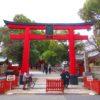 【大阪】厄除け・縁結びの浪速の氏神を祀る「御霊神社」の御朱印