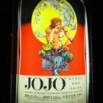 【大阪】ファン延髄のJOJOの祭典が大阪へ!「ジョジョ展」の御朱印帳