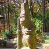 【京都】こぶ取りの神「猿丸さん」を祀る「猿丸神社」の御朱印
