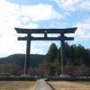 【和歌山】創建二千五十年を誇る熊野信仰の原点「熊野本宮大社」の限定御朱印帳と御朱印