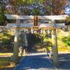 【静岡】ことのままに願いが叶う言霊の社♪遠江国一之宮「事任八幡宮」の御朱印