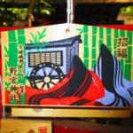 【京都】源氏物語にその名を残す「野宮神社」の御朱印