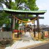 【愛知】七夕祭で織姫と彦星に縁結びを祈願する♪「星神社」の御朱印