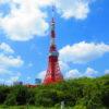 【東京】境内から東京タワーを一望する♪「芝東照宮」の御朱印