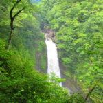 【宮城】日本三名瀑の一つ・秋保大滝に鎮座する「西光寺」(秋保大滝不動尊)の御朱印帳と御朱印