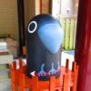 【兵庫】羽生結弦ファンの聖地で「熊野の神」に必勝祈願!「弓弦羽神社」の御朱印