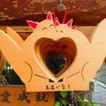 【大阪】聖徳太子が戦勝を祈願した「玉造稲荷神社」の御朱印