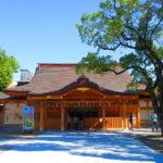 【大阪】古来より方除けの守護神を祀る「方違神社」の御朱印