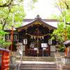 【大阪】大阪発展の礎を築いた仁徳天皇をお祀りする「東高津宮」の御朱印