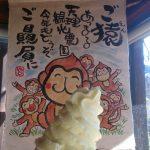 【奈良】日本最古の神宮「石上神宮」の御朱印(山の辺の道①)