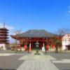 【三重】日本三観音の一つ!津のシンボル「津観音」の御朱印&津名物「蜂蜜まん」