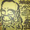 【京都】御住職の絵心が凄い!!「清聚院」のダルマ御朱印帳と鈴虫が可愛い御朱印