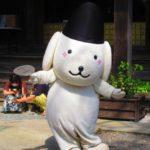 【石川】神社公認キャラ「きまちゃん」がお出迎え♪「石浦神社」の御朱印