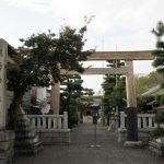 【三重】伊勢神宮の一ノ鳥居を下賜される「城南神社」の御朱印