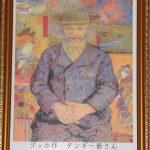 【三重】ゴッホが描いた東海道の蒲桜が残る「石薬師寺」の御朱印帳と御朱印&お洒落なパンケーキ