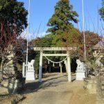 【三重】350本もの「しだれ梅」の名所「菅原神社」の御朱印