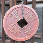 【三重】東海道五十三次「関宿」にある権現柿の「瑞光寺」の御朱印