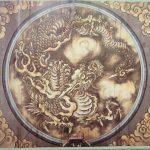 【京都】龍が天に昇る雲龍図が見事な「妙心寺」の御朱印帳と御朱印