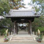 【三重】昔ながらの風情を今に伝える「立坂神社」の御朱印