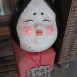 【奈良】信貴山御朱印旅④:日本で唯一の金運招福の神「銭亀善神」を祀る「千手院」の御朱印