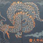 【滋賀】嵐ファンが殺到する聖地♪「大野神社」の御朱印と龍が舞う御朱印帳