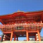 【愛知】広い境内から犬山市街を一望♪「犬山成田山」(名古屋別院大聖寺)の御朱印