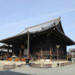 【京都】伏見桃山城の遺構「高麗門」が残る「要法寺」のヒゲ文字御首題