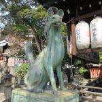 【京都】狛狐のコン吉・ツネ松の修復を祈願!「満足稲荷神社」の見開き御朱印