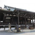 【京都】日蓮宗京都八本山の西見延「妙傳寺」のヒゲ文字御首題