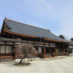 【京都】役行者の修験道で自分探しの修行体験はいかが?「聖護院門跡」の梵字御朱印