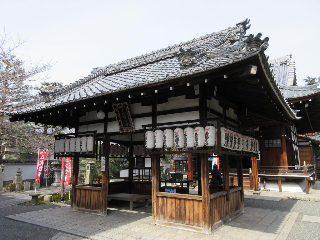 【京都】「人喰い地蔵」が霊を鎮める!?聖護院門跡の塔頭 ...