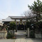 【京都】日本で唯一の交通安全の神様を祀る「須賀神社」(交通神社)の御朱印