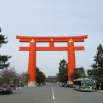 【京都】平安京の正庁を5/8の規模で再現!「平安神宮」の四神の御朱印帳と御朱印