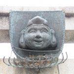【京都】ゑびす様づくしの日本三大ゑびす「京都ゑびす神社」の御朱印