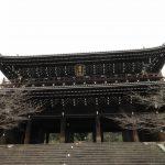 【京都】現存最大級の三門に圧倒される!浄土宗総本山「知恩院」の御朱印