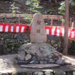【京都】日本で唯一の「髪」をお護りするパワースポット♪「御髪神社」の御朱印